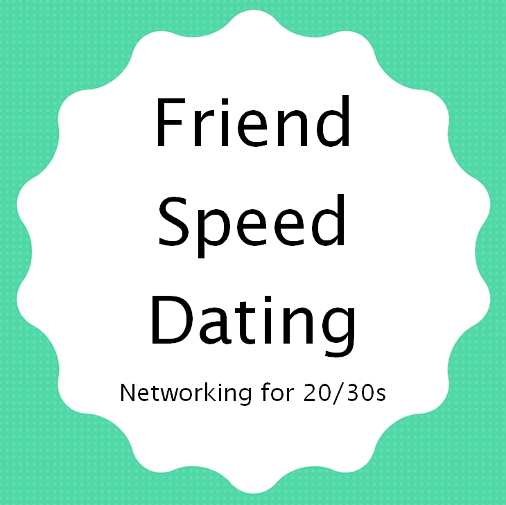 Friend Speed Dating Sign 4